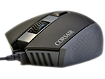 Corsair Katar Optical Gaming Mouse Review
