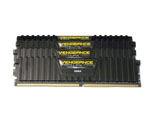 Corsair Vengeance LPX 16GB 2800MHz DDR4 Review