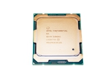 Intel Core I7 6950X Extreme Edition Broadwell-E CPU Review