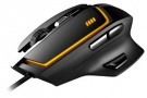 600M Gaming Mouse Released by COUGAR