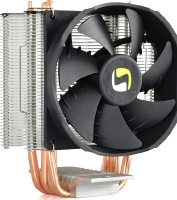 Spartan PRO-B HE924 CPU Cooler Announced by SilentiumPC
