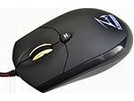Zalman ZM-M600R Gaming Mouse Review