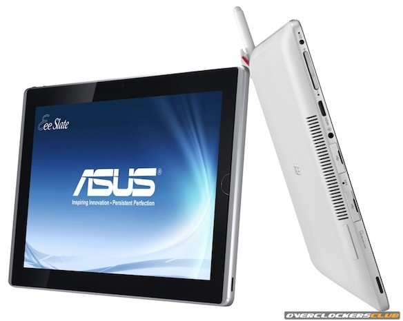 ASUS Unveils Several New Devices Before CES